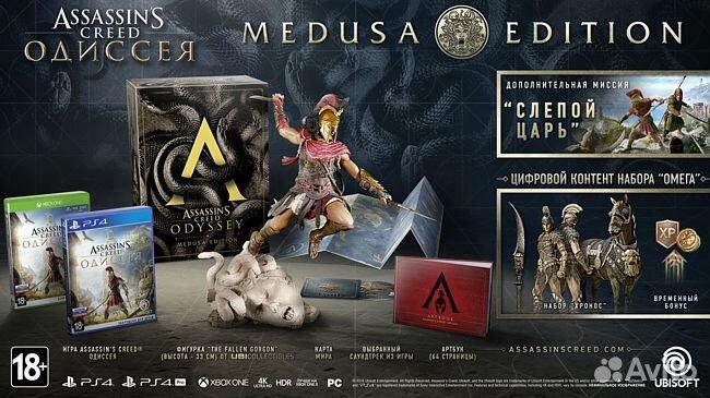 Игрушка Фигурка Assassins Creed Одиссея Alexios  89529001812 купить 1