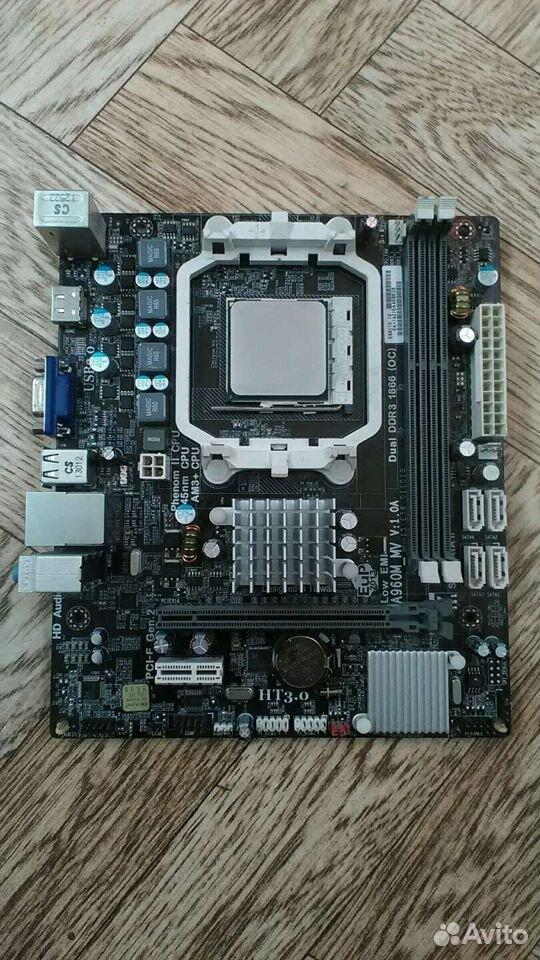 Материнская плата с процессором 4 ядра 4 потока  89514889505 купить 3