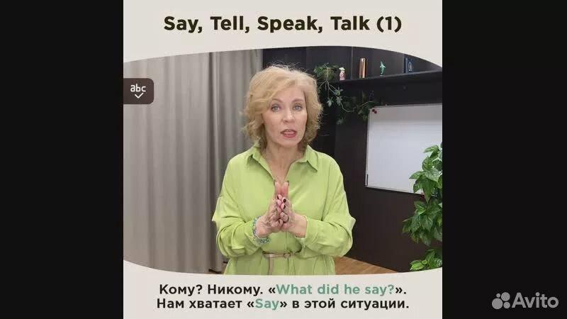 Ирина кузьмина) английский, основанный на реальных  89514469610 купить 1