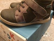 Ботинки Ortmann