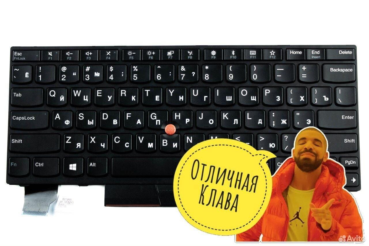 Клавиатура для Lenovo X280 X390