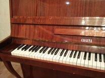 """Пианино""""Сюита"""", настроенное"""