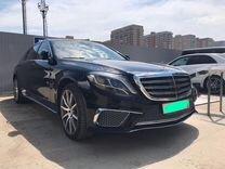 Обвес на Mercedes 222 13-17 S65