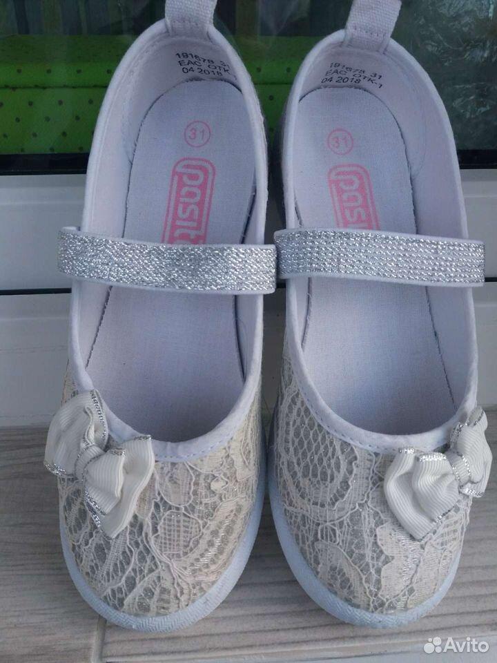 Туфли размер 31 89521147758 купить 1