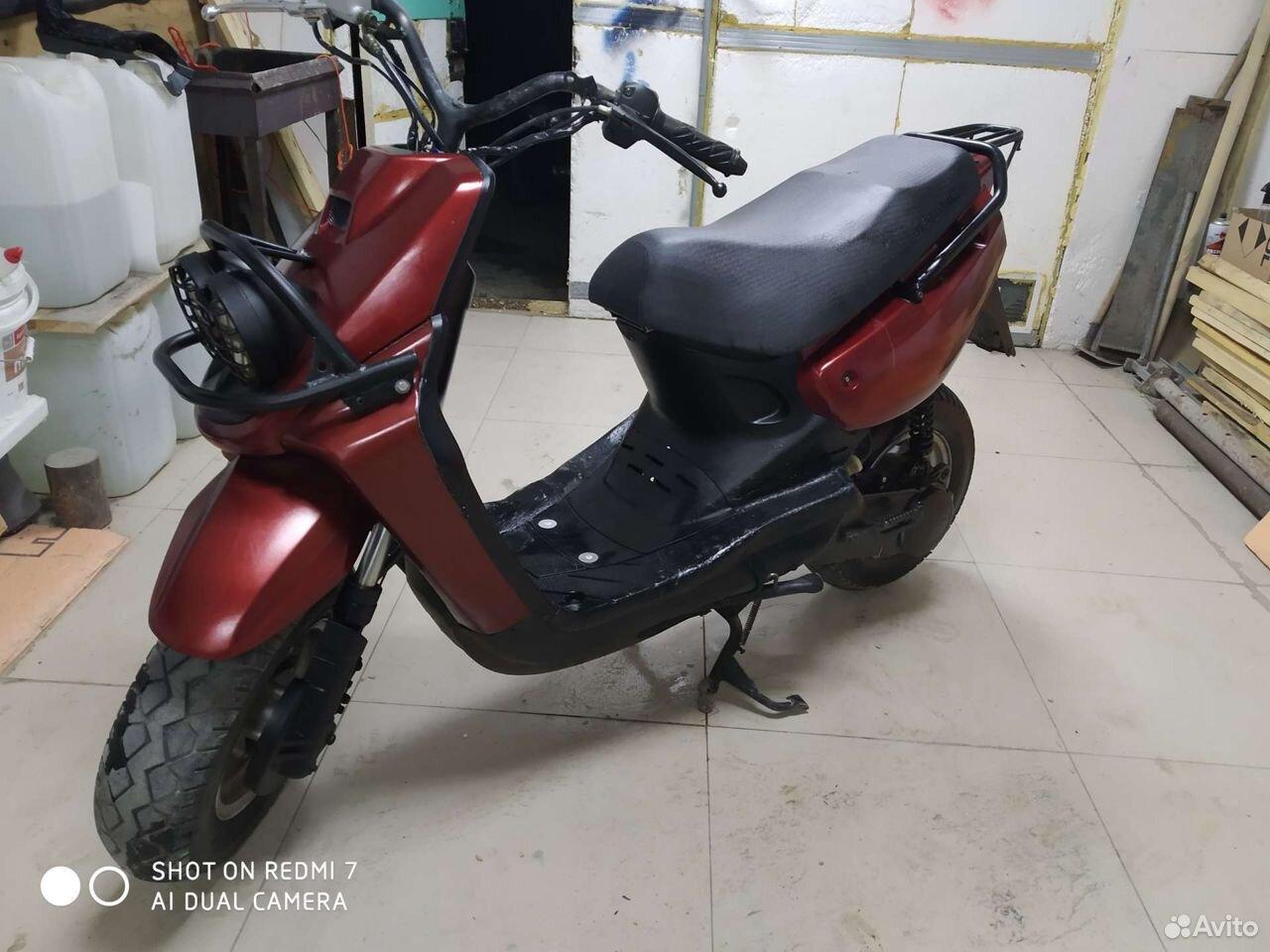 Продам Скутер  89624957781 купить 1