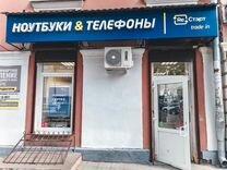 Toshiba A110-293 (Intel(R) T1350 1.87Gh/3G/80Gb)