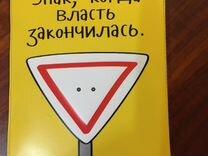 Обложка для автодокументов