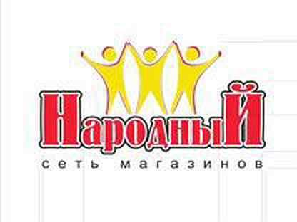 Работа сутки через трое для девушек работа модели в шоуруме москва