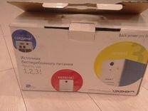 Продам Ippon Black Power Pro 800