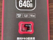 Карта памяти MicroSD 64 GB новая, высокоскоростная