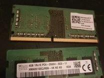 Ddr4 2666 4gx2 - 8G