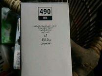 Чернила canon bk 490