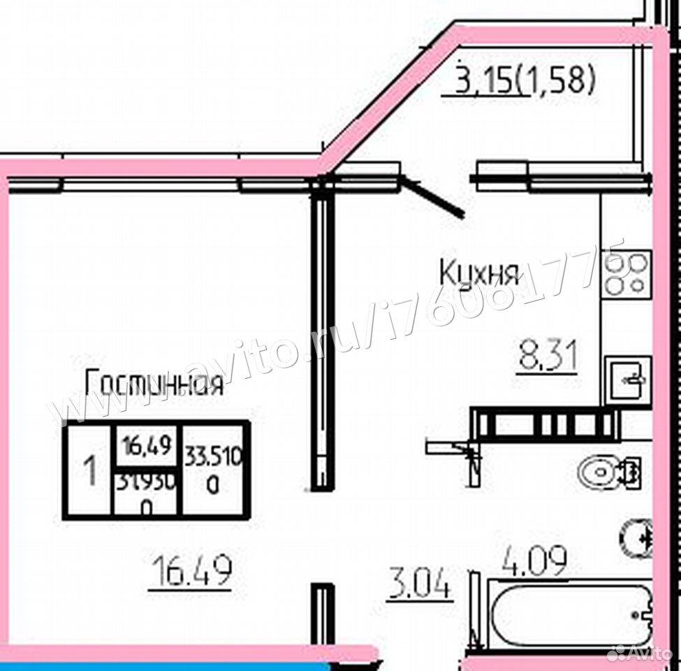 1-к квартира, 33.5 м², 5/17 эт.