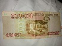 Купюра 100 тысяч рублей