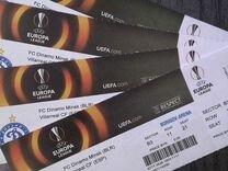 Лига Европы - билеты на Финал 3 кат