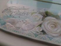 Приглашение на свадьбу 19 шт