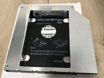 Переходник dvd to hdd Espada SS12