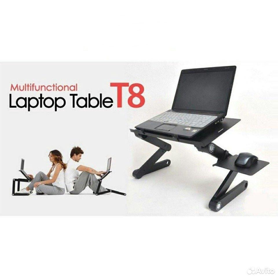 Столик-трансформер для ноутбука  89138262179 купить 2