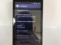 Телефон Micromax D320/134