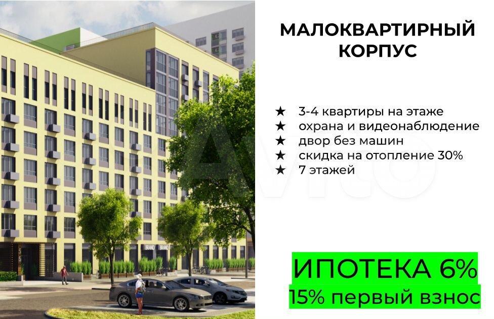 4-к квартира, 93 м², 4/7 эт.