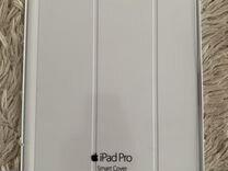 Smart Cover iPad Pro (9,7)