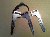 Ключи митсубиси / keys mitsubishi