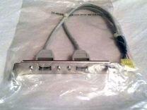 USB, COM, IE1394 планки в корпус