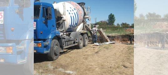 Авито ульяновск бетон купить смеси бетонные производитель