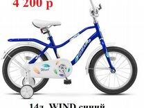 Детские велосипеды в Волгограде