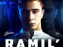 Билет на концерт Ramil'-gold