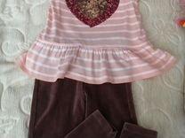Платье, кофта, футболки, брюки