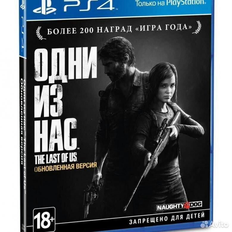 The Last of Us PS4  89174889938 купить 1