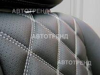Чехлы на сиденья в ромб