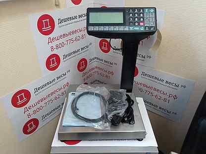 Весы с печатью этикеток (с принтером) Масса RP-10