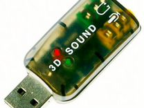 Внешняя USB, 3D звуковая карта 5.1