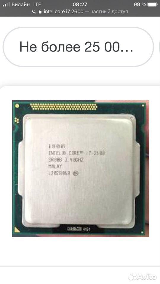 Процессор i7 2600 lga 1155  89656303200 купить 1