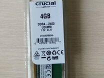 DDR4 8GB(4GBx2)