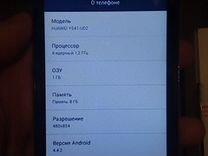 Продам телефон Huawei
