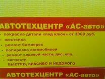 Решётка радиатора Тойота Камри 50. 2011-14 г.в