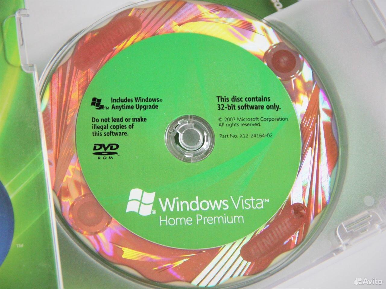 Windows Vista Home Premium BOX Лицензия  89610747575 купить 4