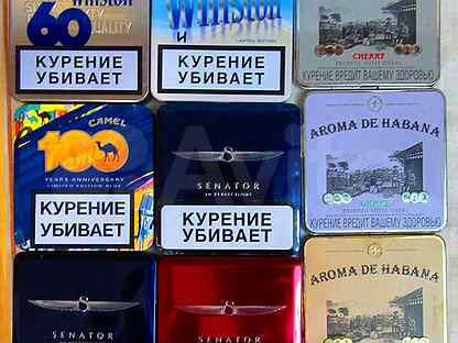 Купить сигареты дешево в спб авито купить сигареты sovereign blue