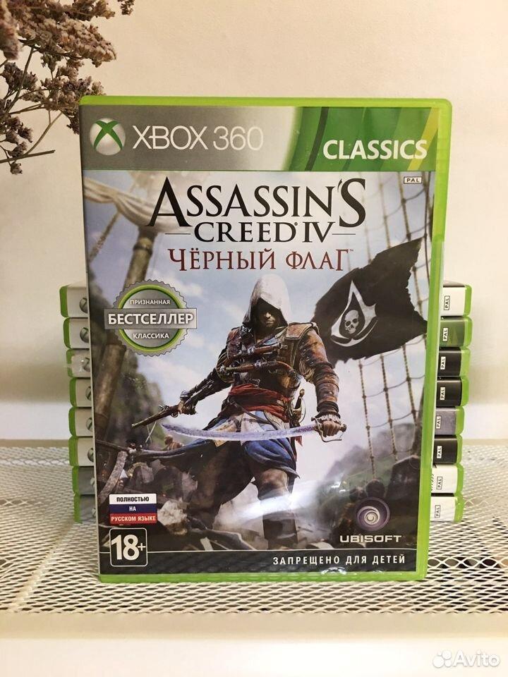 Assassins Creed IV: Черный флаг (Xbox 360) лицензи  89996930017 купить 1