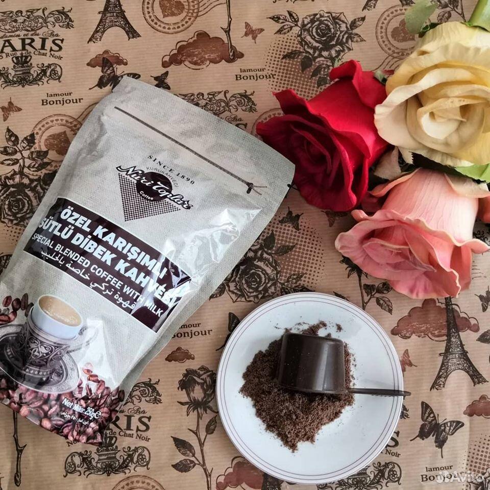 Турецкий кофе  89378008880 купить 2