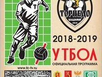 Торпедо Владимир - Коломна 2018