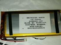 Батарея для GPD WIN (новая)