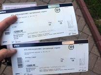 Билеты на Дженифер Лопес 04.08.2019