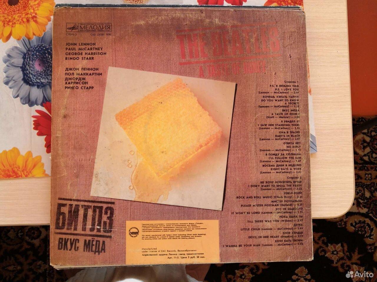 Виниловая пластинка Битлз Вкус меда