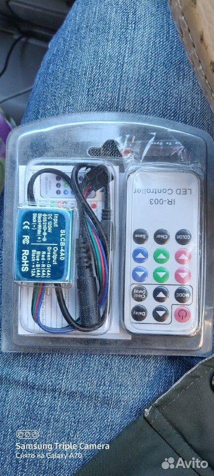 Контролер для светодиодной ленты  89148558767 купить 2