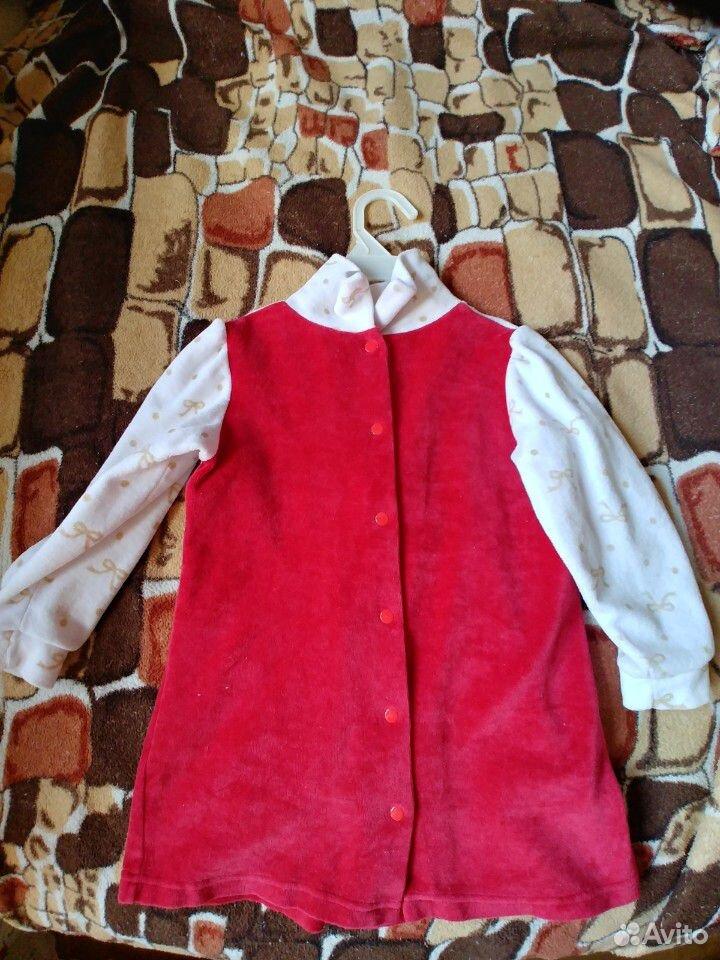 Платье  89878008434 купить 2