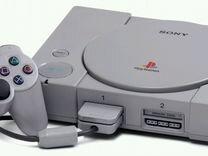 Sony ps1